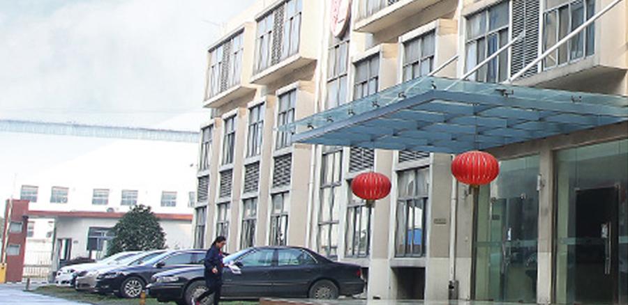 苏州九帝琅膜结构工程有限公司